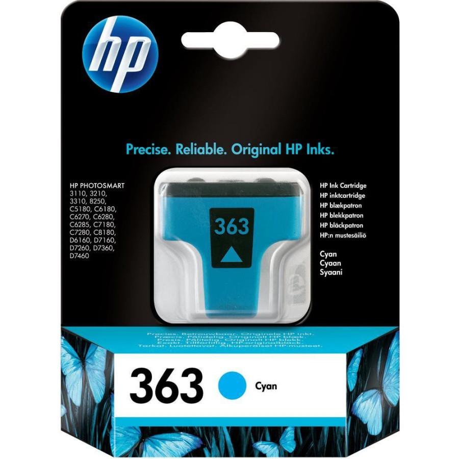 HP 363 Cyan Ink Cartridge with Vivera Ink