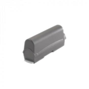 Zebra Handheld Device Battery - 4600 mAh