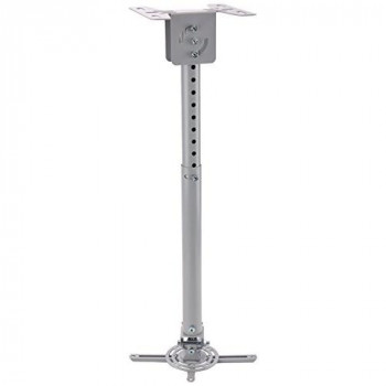 IC Intracom Manhattan Universal Projector Full Motion Ceiling Mount, Extends 57-82cm, Silver