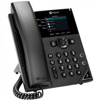 POLYCOM Vvx 250 4-Line Desktop Business Ip Phone With Dual 10 / 100 / 1000 Ethernet Ports. Poe Only. Ships Without Power Supply. 3 Year Part